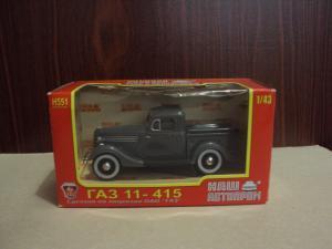 Автомобиль Газ 11-415