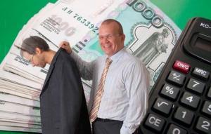 Продам долг физического лица в городеКалининград