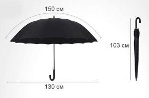 Большой зонт 16 спиц распро...