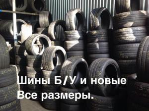 Шины Б/У из Германии от 16 до 22 диаметра , зим... в городеМосква