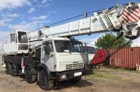 Продам автокран гр/п 40 тн; КАМАЗ-6540
