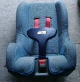 Японское автокресло для ребёнка 3-7 лет