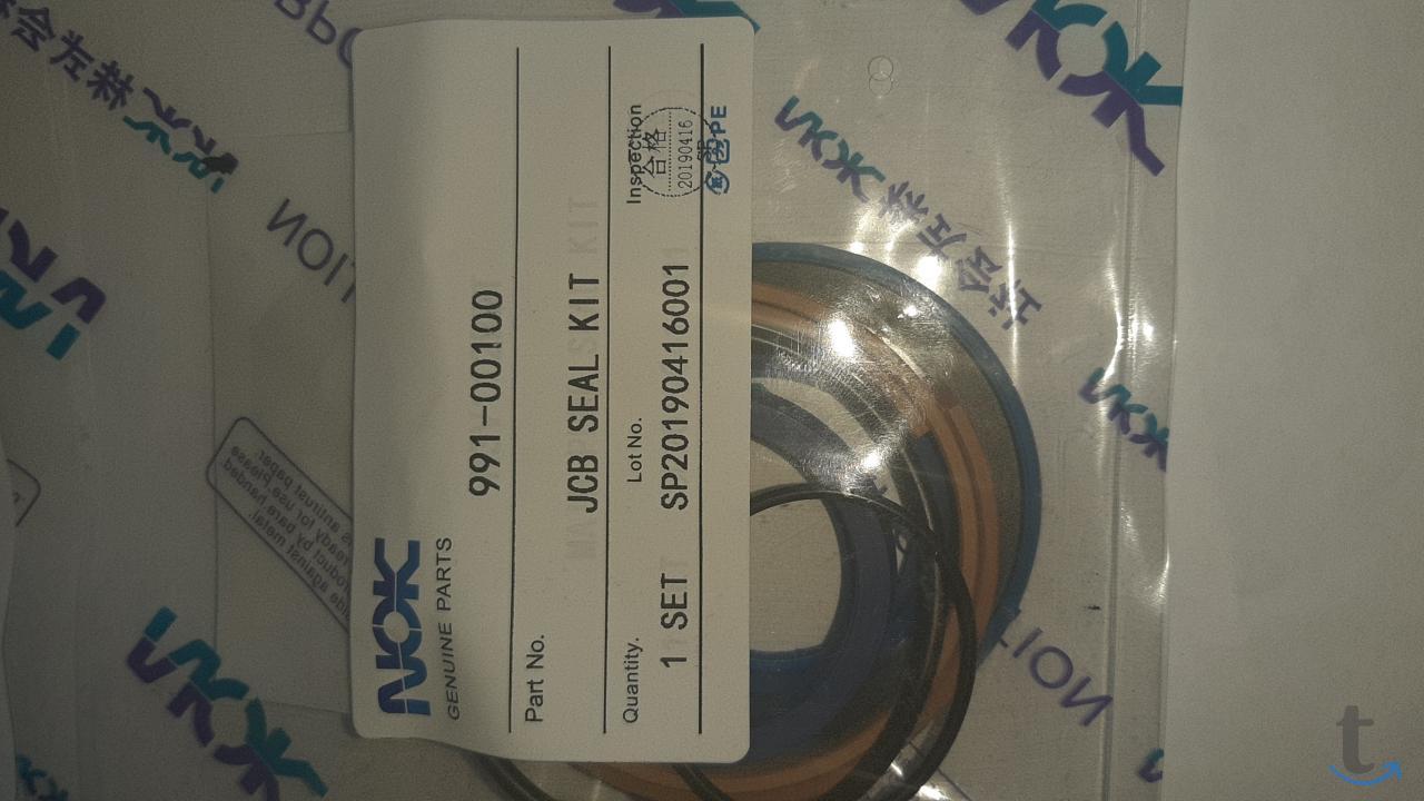 991/00100 ремкомплект гидроцилин...