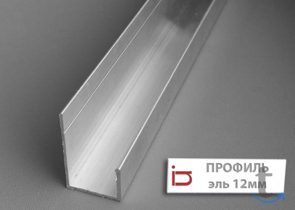 Объявление: Профиль для гип.. - Москва