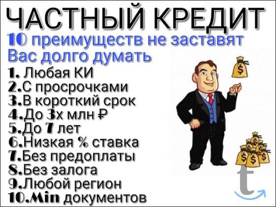 Деньги от меня лично без пр... в городеМосква