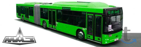 Запчасти для автобусов маз ... в городеМосква