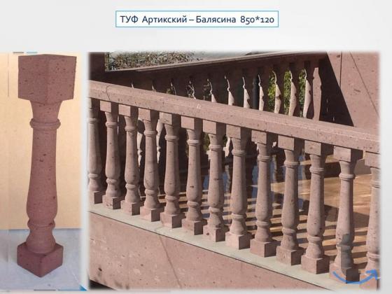 плитка розовый туф камень облицовка фасадов забора поставка 3 дня по России