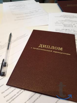 Профессиональная Переп... в городеСанкт-Петербург