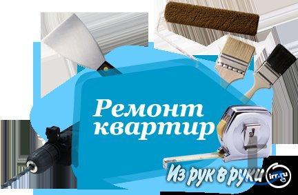 Отопление домов, квартир, офисов. Установка котлов.