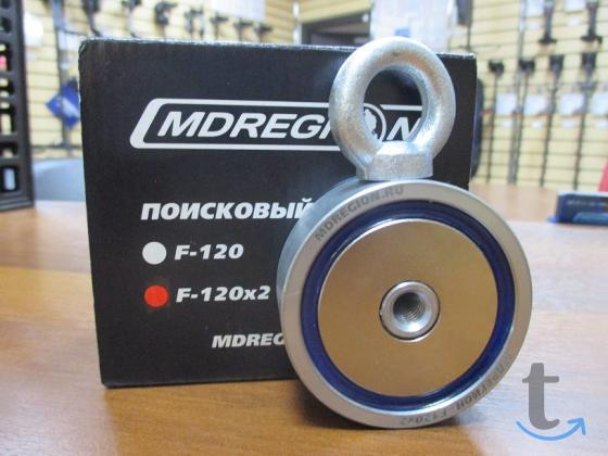 Магнит поисковый MDREGION F120X2
