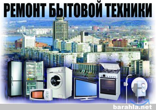 Ремонт:Эл.плиты;Вар.панели;... в городеНижний Новгород