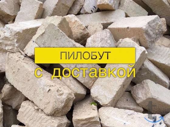 Продажа пилобута в Ставрополе.