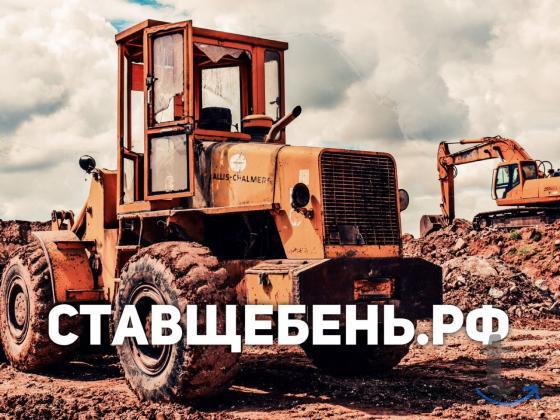 Продажа отсева в Ставрополе. в городеСтаврополь
