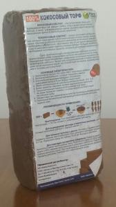 Кокосовая подстилка для террариумов и улиток в Марьин в городе Москва