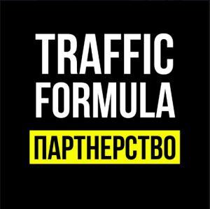Федеральное агентство марке... в городеСаратов