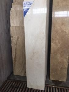 белый травертин камень для стен и пола в наличи... в городеСочи