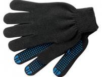 Купить перчатки рабочие от ...