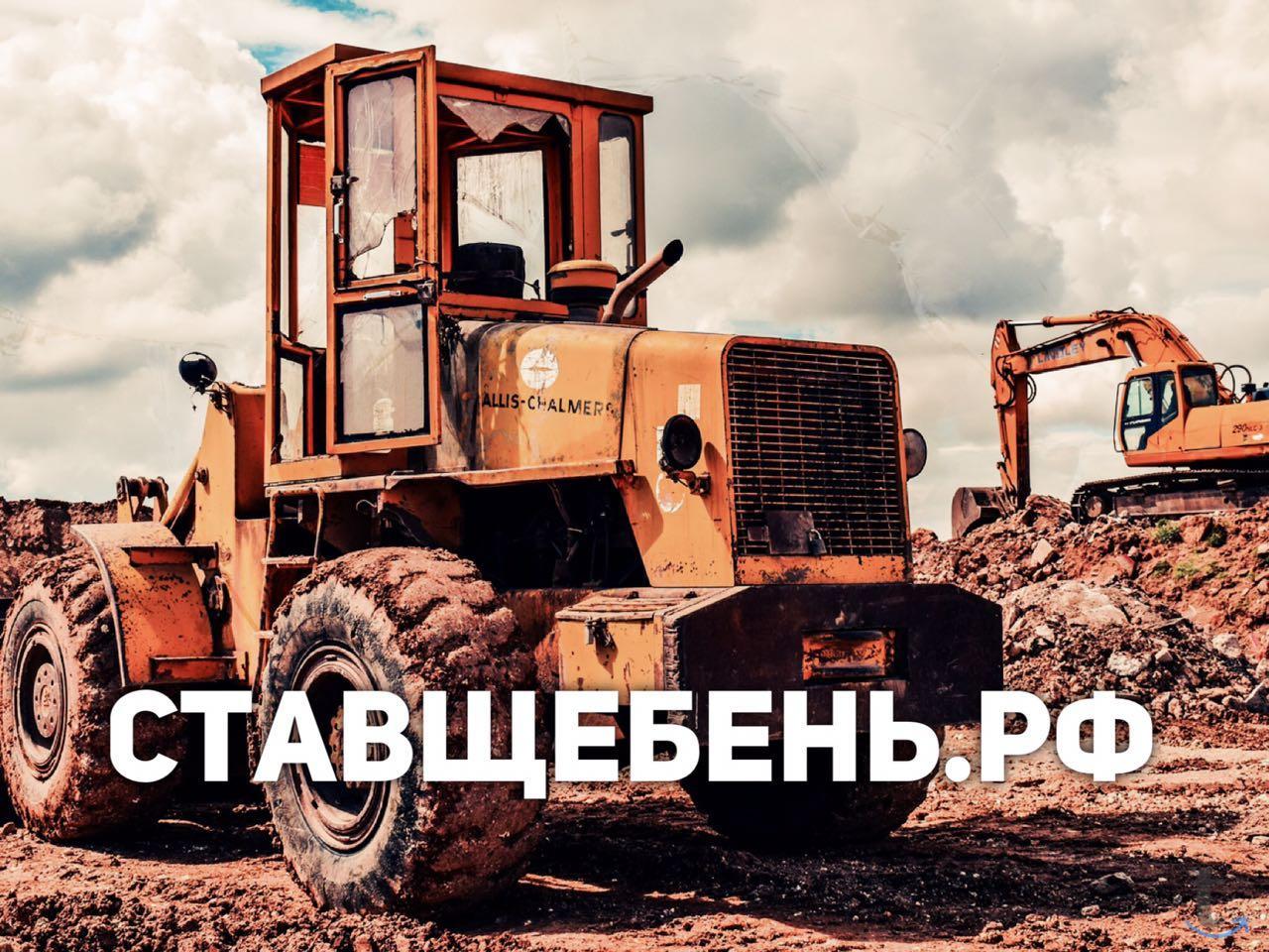 Продажа отсева в Ставрополе.