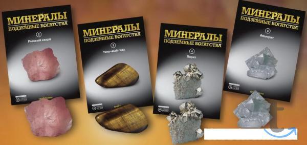 Объявление: Коллекция камне.. - Тольятти