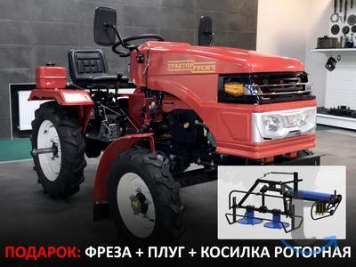 Минитрактор Русич Т-12 в городеРубцовск