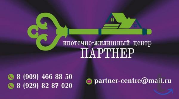 Помощь в открытии ипотеки в городеКраснодар