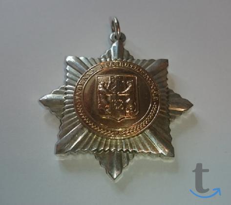 За вклад в развитие города. Хабаровск 150 лет