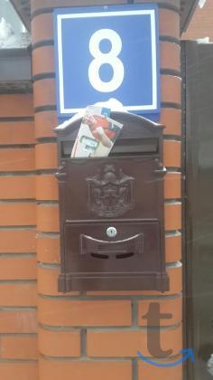 Рассылка и расклейка в част... в городеКазань