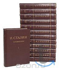 Продам Полные собрания сочи... в городеУлан-Удэ