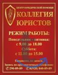 Защита интересов в суде по сложным категориям дел Краснодар