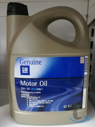 Моторное масло GM dexos2 5w-30 5l EU