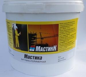 мастика МБРХРостов-На-Дону
