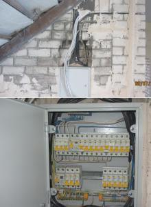 Электромонтажные работы в городеУльяновск