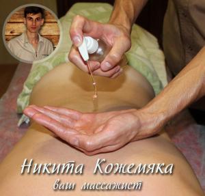 Антицеллюлитный массаж Рост... в городеРостов-На-Дону