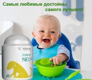 Натуральные детские витамины Vision Юниор+ Фунд.. в городеКрасноярск
