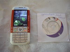 Смартфон Nokia 5700 Xp...Челябинск
