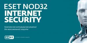 Продам ключи для ESET NOD 32 Internet Security в городеЧелябинск