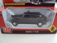 Автомобиль Зис 110 Технопарк