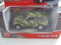 Автомобиль LADA 4x4 Технопарк