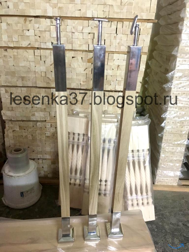 Комбинированные балясины дерево металл купить