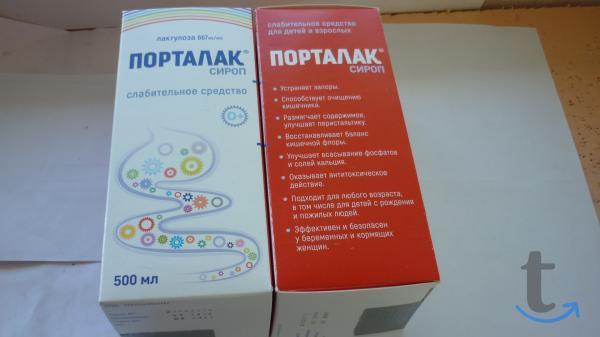 ПОРТАЛАК 0,5Л.(ан.ДЮФАЛАК) в городеСанкт-Петербург