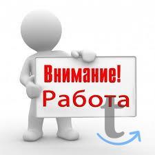 Объявление: Токарь - Зеленодольск
