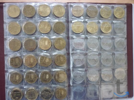 Монеты ГВС ,набор 55 штук в городеСанкт-Петербург