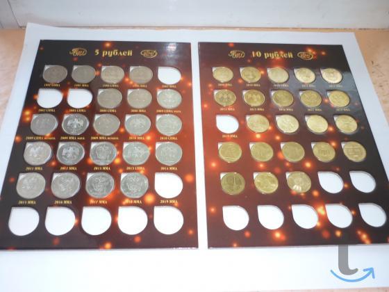 Альбом с монетами 5 и 10руб... в городеСанкт-Петербург