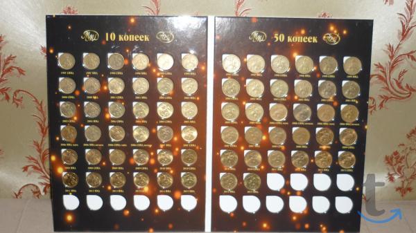 набор монет номиналом 10 и ... в городеСанкт-Петербург
