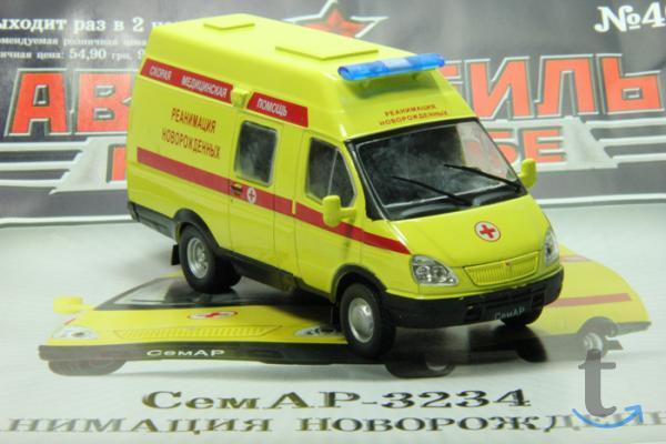 Автомобиль на службе №40 Се... в городеЛипецк
