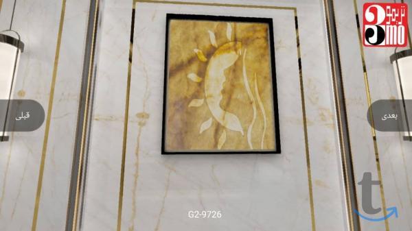 плитка кристальный серый мрамор 20*600*900 для пола и стен