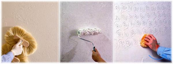 Наклеивание обоев Покраска стен.
