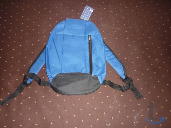 Рюкзак небольшой для неболь... в городеСанкт-Петербург