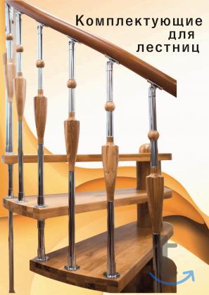 Балясины комбинированные из... в городеТобольск