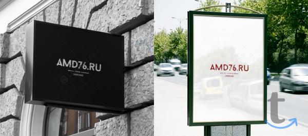 Утилизация - вывоз электрон... в городеЯрославль